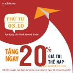 Chương trình Mobifone khuyến mãi ngày 3/10/2018