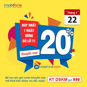 Chương trình Mobifone khuyến mãi ngày 22/1/2019 tặng 20% thẻ nạp