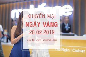 Mobifone khuyến mãi 20/2/2019 tặng 20% thẻ nạp Ngày Vàng toàn quốc