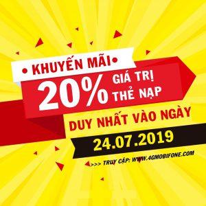 Mobifone khuyến mãi ngày 24/7/2019 tặng 20% thẻ nạp