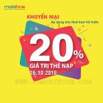 Mobifone khuyến mãi ngày 16/10/2019 tặng 20% thẻ nạp